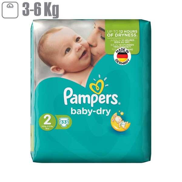 لیست قیمت 30 مدل پوشک کودک برای تمام سنین + لینک خرید
