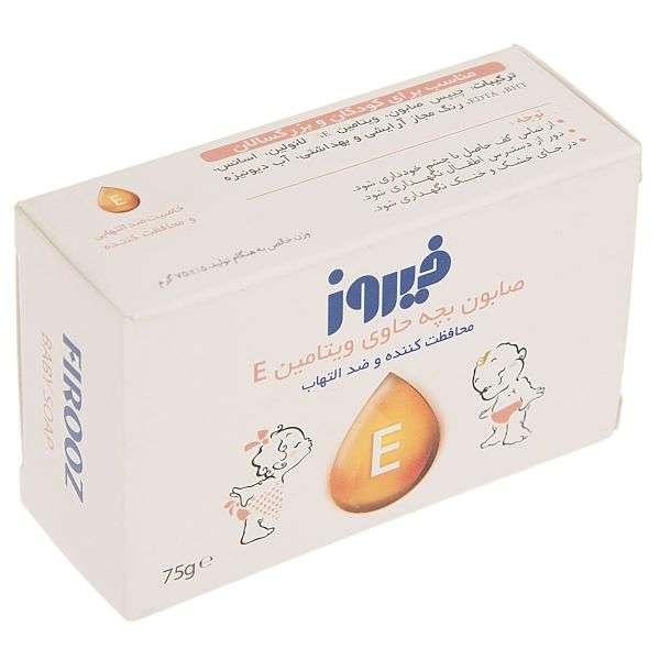 لیست قیمت 30 مدل صابون بچه و نوزاد + خرید