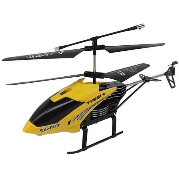 قیمت 30 مدل هلیکوپتر کنترلی با کیفیت عالی + خرید