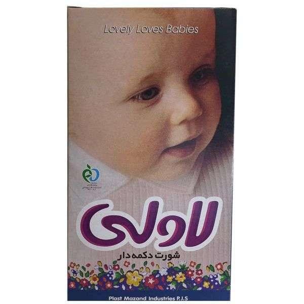 خرید 30 مدل بهترین شورت نوزاد با کیفیت عالی + قیمت مناسب