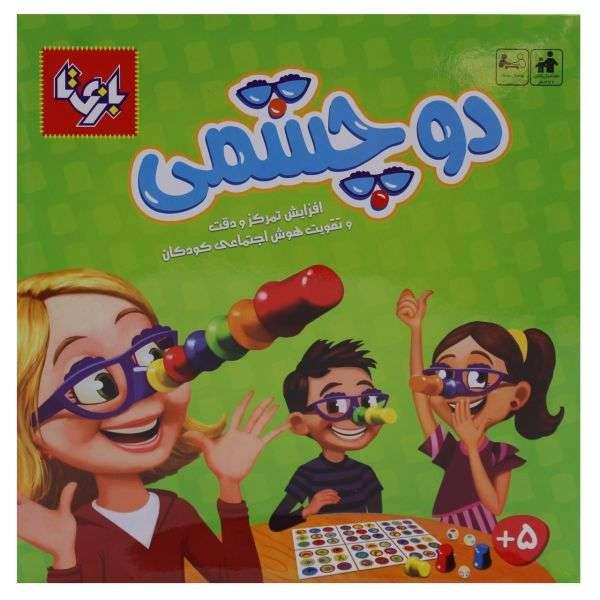 نقش بازی فکری در رشد ذهن و هوش کودکان