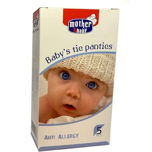 معرفی 30 مدل شورت دو گره نوزاد با کیفیت و جنس عالی +خرید آسان