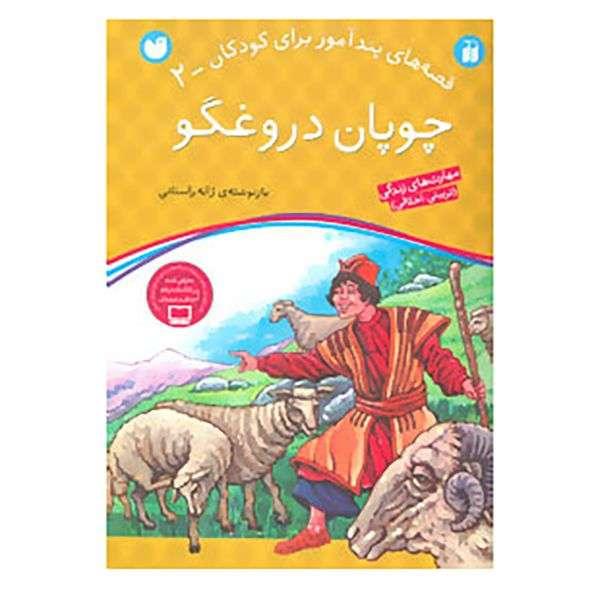 عشق به کتاب و عادت های مطالعه در کودکان