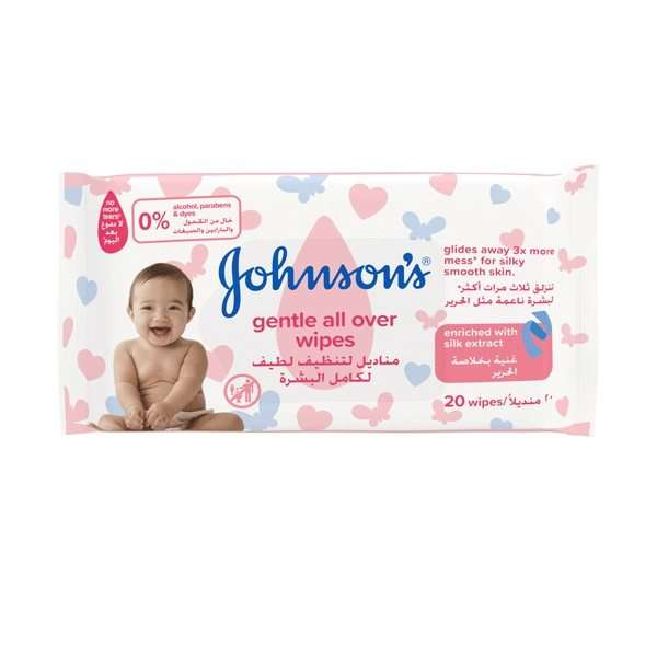 استفاده از دستمال مرطوب برای نوزادان دارای پوست حساس